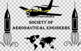 تخمین رتبه ارشد هوافضا 1400