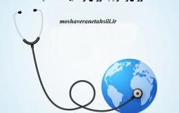 دروس و ضرایب دروس ارشد مجموعه بهداشت محیط